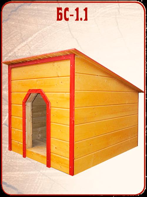 готовая деревянная будка для собаки БС 1.1